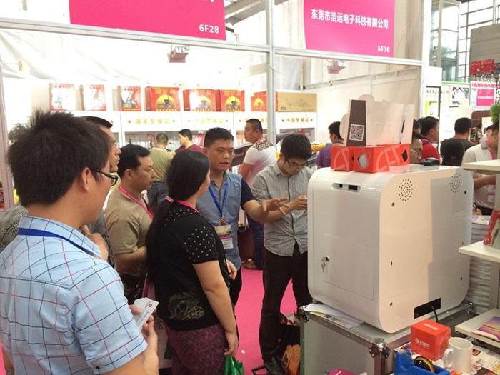 祝贺我司参加第22届中国(深圳)国际礼品展览会取得圆满成功